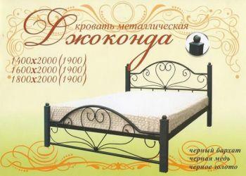Кровать на деревянных ножках Джоконда (Металл Дизайн)
