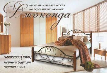 Кровать Джоконда (Металл Дизайн)