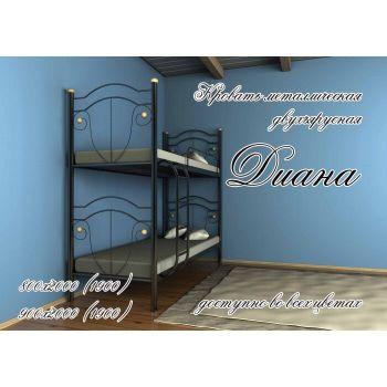 Кровать двухъярусная Диана (Металл Дизайн)
