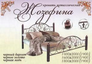 Кровать на деревянных ножках Жозефина (Металл Дизайн)