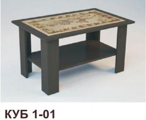 Стол журнальный Куб (Феникс-Мебель)