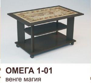 Стол журнальный Омега (Феникс-Мебель)