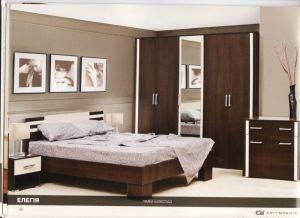 Спальня Элегия (Світ Меблів)
