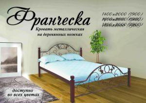 Кровать на деревянных ножках Франческа (Металл Дизайн)