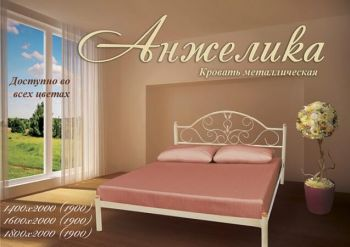 Кровать Анжелика (Металл Дизайн)