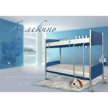 Кровать двухъярусная Арлекино (Металл Дизайн)