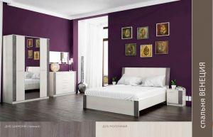 Cпальня Венеция (Феникс Мебель)