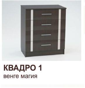 Комод КФ-2 Квадро (Феникс Мебель)