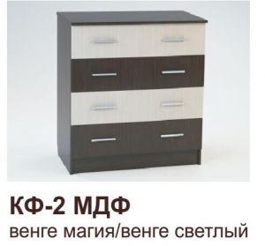 Комод КФ-2 МДФ (Феникс Мебель)