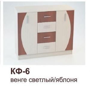 Комод КФ-6 (Феникс Мебель)