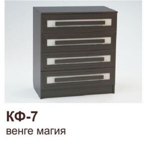 Комод КФ-7 (Феникс Мебель)