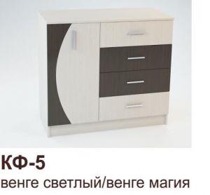 Комод КФ-5 (Феникс Мебель)