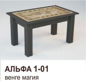 Стол журнальный Альфа (Феникс-Мебель)
