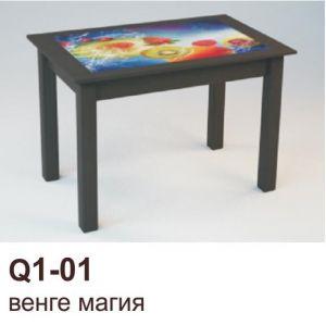 Стол обеденный Серия Q (Феникс-Мебель)