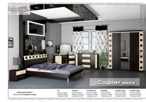 Спальня София\Венге (Мебель-Сервис)