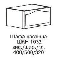 Шкаф настенный 500 ШКН-1032 (вытяжка) ОЛЯ МДФ (БМФ)
