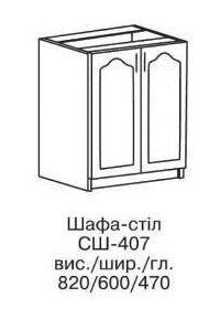 Шкаф стол 600 СШ-407 ОЛЯ МДФ (БМФ)