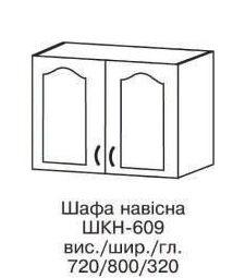 Шкаф настенный 800 ШКН-609 ОЛЯ МДФ (БМФ)
