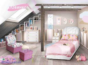 Кровать Мадонна односпальная (Модерн)
