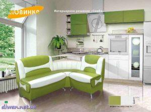 Кухонный уголок Самба (Модерн)