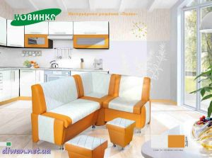 Кухонный уголок Полин (Модерн)