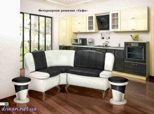 Кухонный уголок Софи (Модерн)