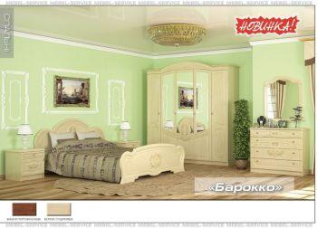Спальня Барокко (Мебель-Сервис)