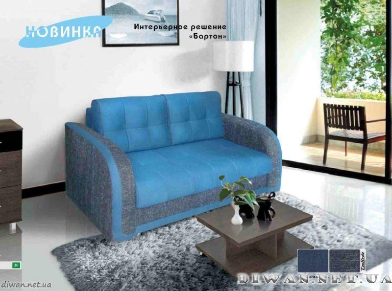 диван бартон модерн купить мебель недорого в киеве чернигове