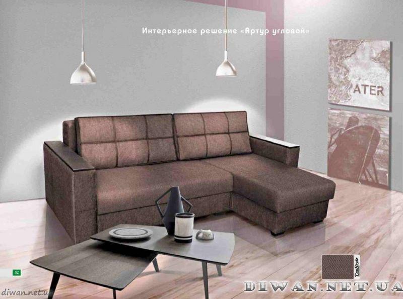 диван угловой артур модерн купить мебель недорого в киеве