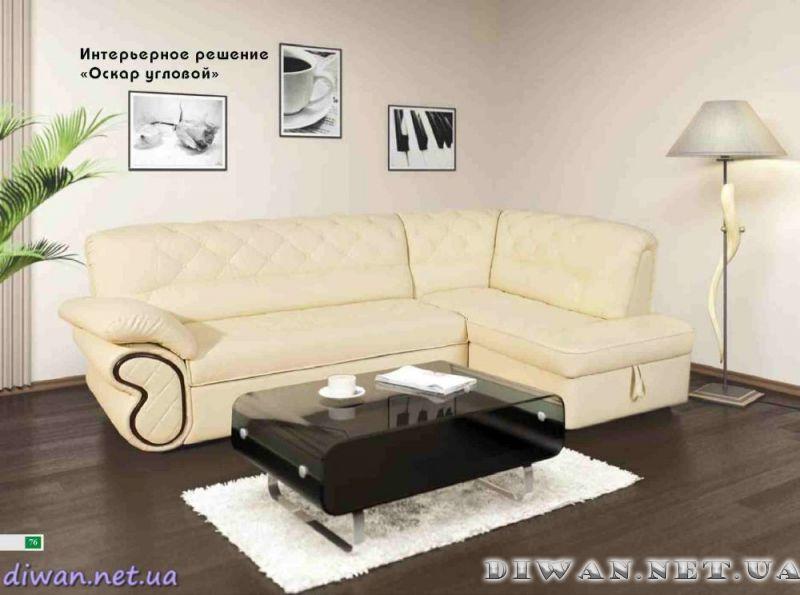 диван угловой оскар модерн купить мебель недорого в киеве