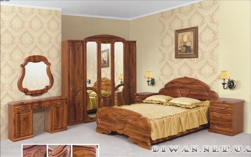 модульная спальня эмилия світ меблів купить мебель недорого в