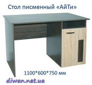 Стол письменный АйТи IT (Мебель-Сич)