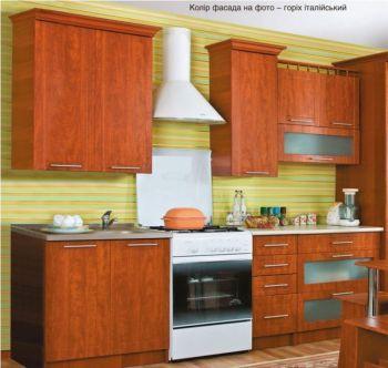 Кухня Луиза 2.0 м (БМФ)