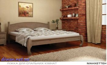Кровать деревянная Манхеттен (Мебигранд)