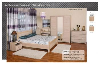 Модульная спальня Меркурий (БМФ)