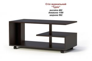 Стол журнальный Турин (Мебель-Сервис)