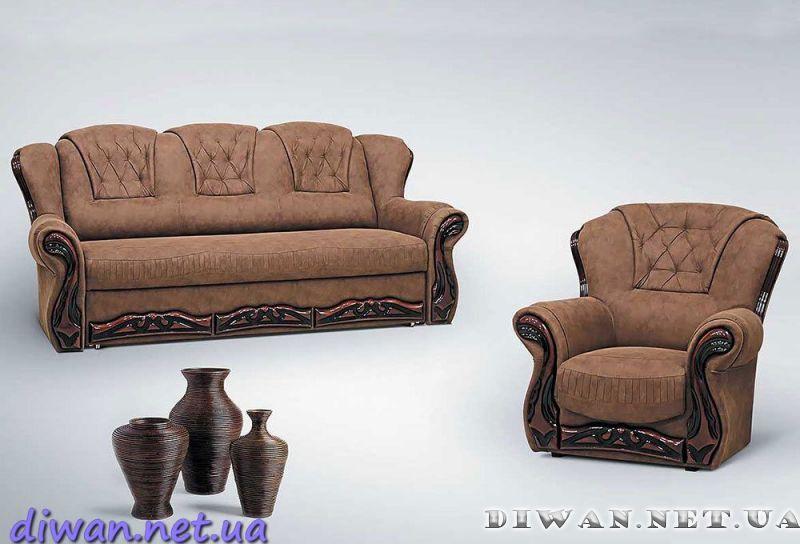 диван версаль юдин купить мебель недорого в киеве чернигове